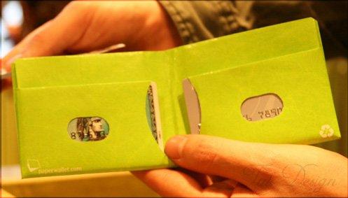 Как сделать кошелек бесплатно