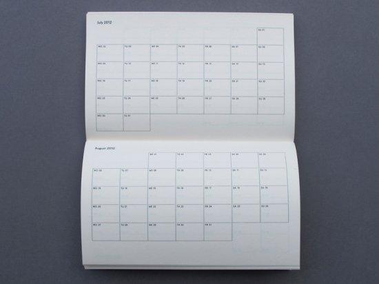 План действий на 2012 год
