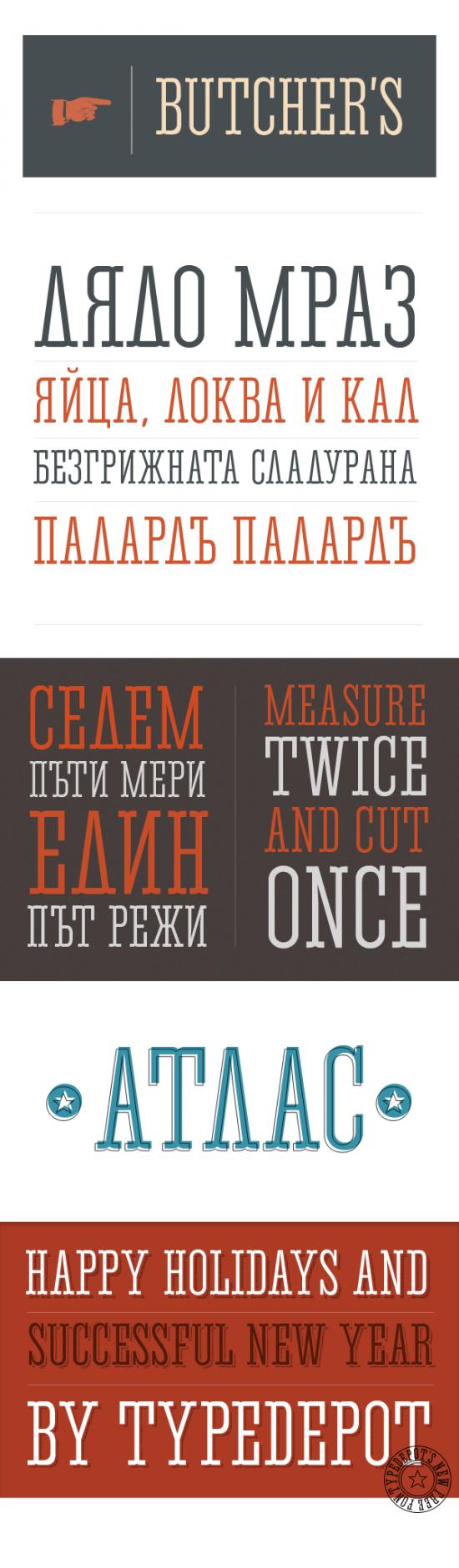 5 бесплатных кириллических шрифтов. Часть I