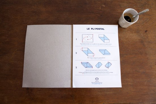 Почтовая бумага