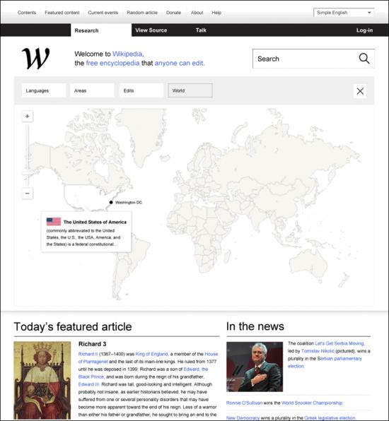 Обновленная Wikipedia