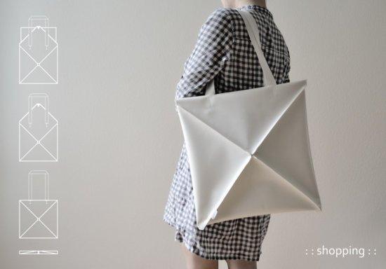 Origami School Bag Japanese School Bag Easy Origami