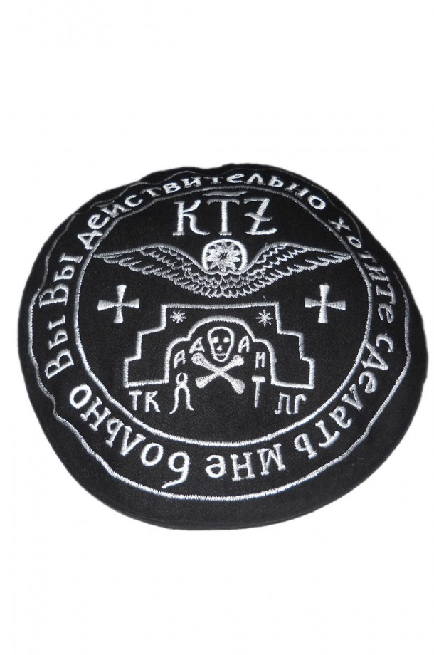 Church-Embroidery-Beret