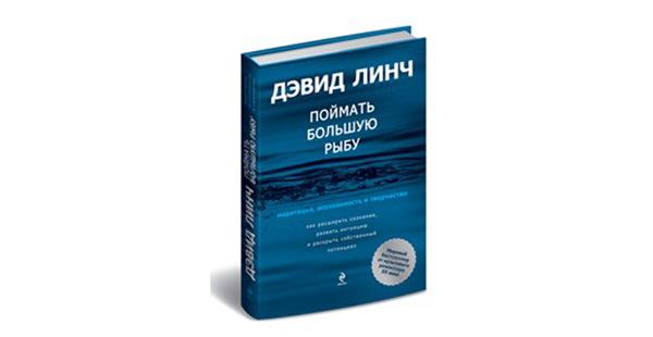read Miracolul: Despro neverosimila făptură a libertății