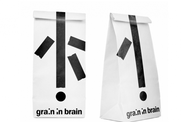 grain_in_brain15
