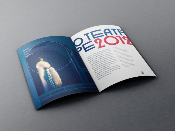 03_Brochure-MockUp1