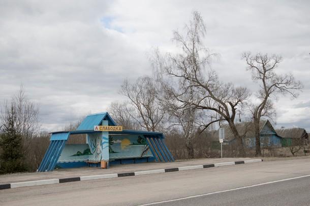 BelarusSlabodka