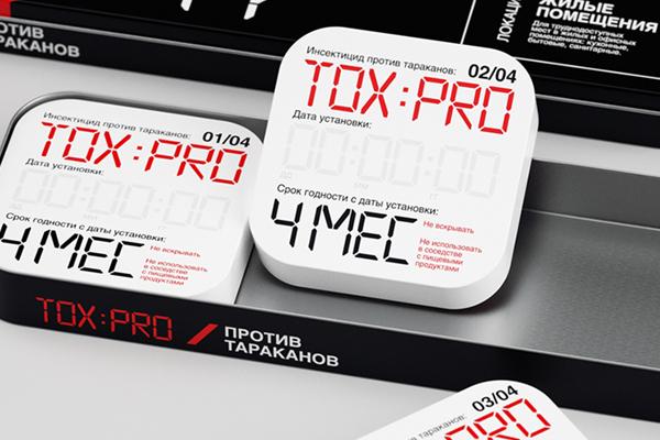 TOX_PRO_008