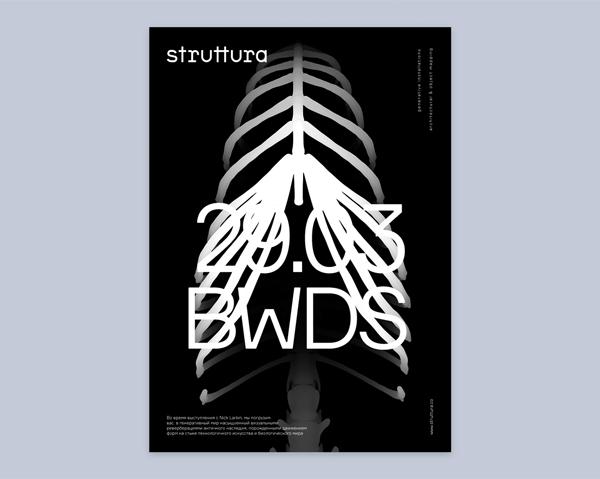 struttura_09