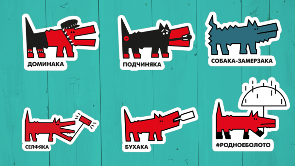 Dogs_03