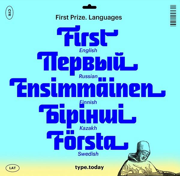 tt_firstprizelanguages