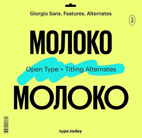 tt_giorgio_alternates
