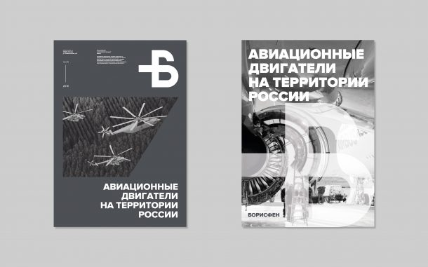 present_bf_new_stranitsa_5