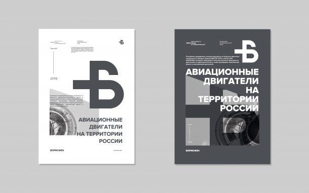 present_bf_new_stranitsa_6